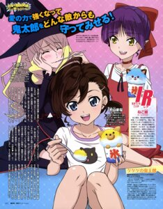 Rating: Safe Score: 13 Tags: agnes_(gegege_no_kitaro) dress gegege_no_kitaro inuyama_mana neko_musume pointy_ears toei_animation witch User: drop