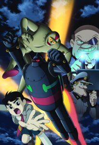 Rating: Safe Score: 2 Tags: jpeg_artifacts male mecha tagme tetsujin_28-go User: Radioactive