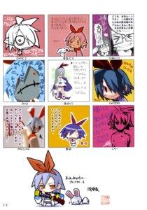 Rating: Safe Score: 4 Tags: disgaea e=mc2 kawanishi_ken kichiku_hiroshi mazda pleinair ryo_(botsugo) sanada_niko shirou suiden_moon yagumo_kengou yumeuta User: Aniawn