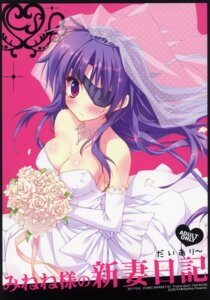 Rating: Safe Score: 60 Tags: cleavage dress eyepatch mirai_nikki ryohka suzuya uryuu_minene wedding_dress User: fireattack