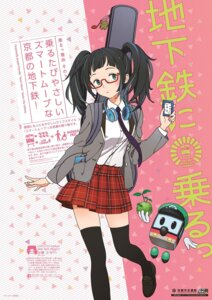 Rating: Safe Score: 25 Tags: headphones kamogawa megane miyako-kun ono_misa seifuku tagme thighhighs User: saemonnokami