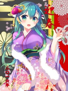 Rating: Safe Score: 71 Tags: kaniya_shiku kantai_collection kimono suzuya_(kancolle) User: Mr_GT