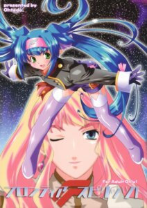 Rating: Safe Score: 4 Tags: klan_klein macross macross_frontier ohtado oota_takeshi sheryl_nome thighhighs User: Radioactive