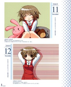 Rating: Safe Score: 3 Tags: aoki_ume hidamari_sketch yuno User: Radioactive