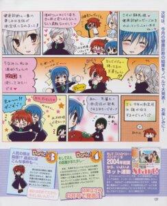 Rating: Safe Score: 2 Tags: aoi_nagisa hanazono_shizuma strawberry_panic suzumi_tamao tsukidate_chiyo User: Juhachi