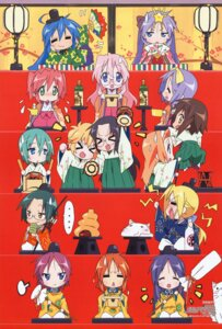 Rating: Safe Score: 14 Tags: hiiragi_inori hiiragi_kagami hiiragi_matsuri hiiragi_miki hiiragi_tsukasa horiguchi_yukiko iwasaki_minami izumi_konata kobayakawa_yutaka kuroi_nanako kusakabe_misao lucky_star minegishi_ayano narumi_yui patricia_martin takara_miyuki tamura_hiyori User: Radioactive