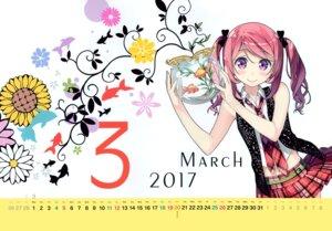 Rating: Safe Score: 91 Tags: 5_nenme_no_houkago calendar kantoku kurumi_(kantoku) User: Hatsukoi