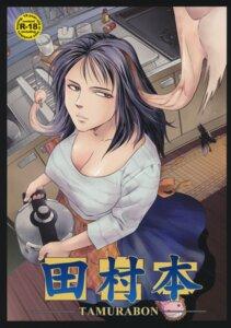 Rating: Safe Score: 6 Tags: cleavage kiseijuu kyuukou_usagi tamura_reiko tamura_ryouko tomotsuka_haruomi User: Radioactive
