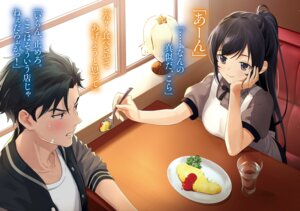 Rating: Safe Score: 8 Tags: tagme urata_asao waitress User: kiyoe