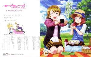 Rating: Safe Score: 16 Tags: ayase_eli chibi kiyose_akame koizumi_hanayo love_live! nishikino_maki ojiri_shinya toujou_nozomi User: drop