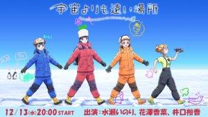 Rating: Safe Score: 17 Tags: kobuchizawa_shirase miyake_hinata penguin shiraishi_yuzuki sora_yori_mo_tooi_basho tail tamaki_mari wallpaper User: saemonnokami
