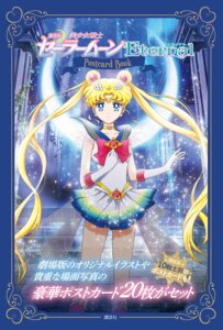 Rating: Safe Score: 6 Tags: sailor_moon sailor_moon_crystal sailor_moon_eternal seifuku tagme tsukino_usagi User: saemonnokami