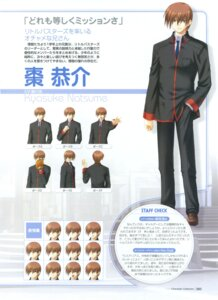 Rating: Safe Score: 2 Tags: key little_busters! male na-ga natsume_kyosuke profile_page User: admin2
