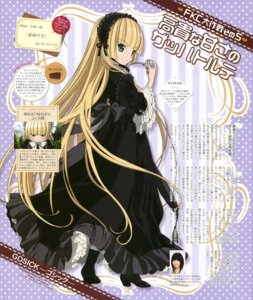 Rating: Safe Score: 37 Tags: gosick gothic_lolita lolita_fashion victorica_de_broix User: SubaruSumeragi