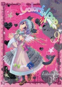 Rating: Safe Score: 18 Tags: dress hisuitei izumi_tsubasu paper_texture tail User: admin2