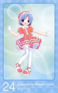 Rating: Safe Score: 5 Tags: lolita_fashion moetan pastel_ink pop User: petopeto