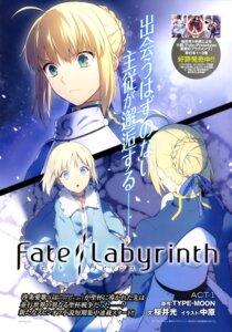 Rating: Safe Score: 30 Tags: dress fate/labyrinth fate/prototype fate/stay_night nakahara saber sajou_manaka type-moon User: drop