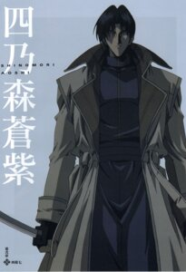 Rating: Safe Score: 4 Tags: male rurouni_kenshin shinomori_aoshi User: Feito