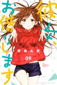 Rating: Safe Score: 15 Tags: kanojo_okarishimasu miyajima_reiji User: 8mine8
