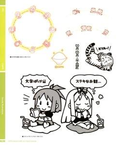 Rating: Safe Score: 9 Tags: chibi cuffs garden gayarou himemiya_ruri hoshino_erika suzumura_azami User: Hatsukoi