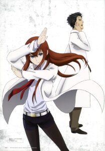 Rating: Safe Score: 27 Tags: makise_kurisu okabe_rintarou pantyhose sakai_kyuuta steins;gate User: drop