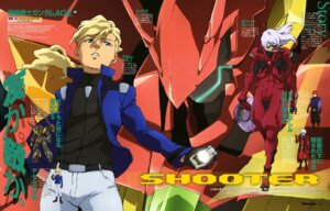 Rating: Safe Score: 0 Tags: asem_asuno gundam gundam_age kim_sejoon male mecha zeheart_galette User: solidvanz
