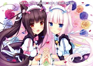 Rating: Safe Score: 97 Tags: animal_ears chocola maid nekomimi nekopara sayori vanilla User: ted423