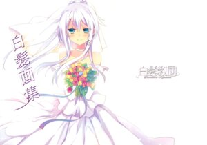 Rating: Safe Score: 50 Tags: anceril_sacred dress mishima_kurone shirokami_kyoudan wedding_dress User: Hatsukoi