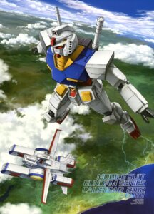 Rating: Safe Score: 9 Tags: gundam maeda_seimei mecha mobile_suit_gundam white_base User: Aurelia