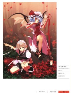 Rating: Safe Score: 8 Tags: blood izayoi_sakuya morii_shizuki remilia_scarlet touhou User: Radioactive