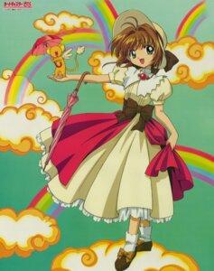 Rating: Safe Score: 9 Tags: card_captor_sakura kerberos kinomoto_sakura lolita_fashion User: sayane