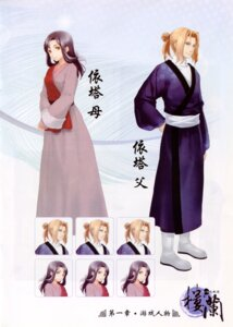 Rating: Safe Score: 1 Tags: 5r_studio bleed_through loulan xiaolei User: xixicomic
