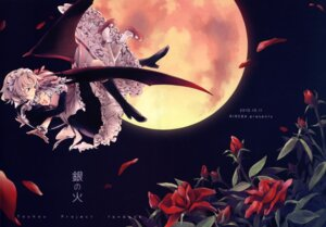 Rating: Safe Score: 27 Tags: izayoi_sakuya nakatani remilia_scarlet rireba touhou wings User: fireattack