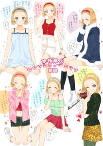 Rating: Safe Score: 17 Tags: arch_lapin detective_conan dress ice_skating pantyhose suzuki_sonoko User: charunetra