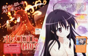 Rating: Questionable Score: 5 Tags: naked nomura_fusako shakugan_no_shana shana User: vita