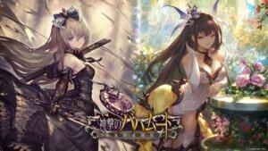 Rating: Safe Score: 43 Tags: cleavage dress n.a. shingeki_no_bahamut sword thighhighs wallpaper User: aoowweenn