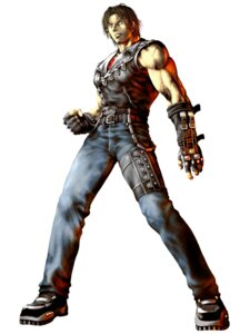 Rating: Safe Score: 2 Tags: bloody_roar male ogami_yugo User: Radioactive