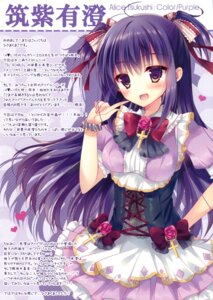 Rating: Questionable Score: 65 Tags: alice_tsukushi dress hisama_kumako moco_chouchou sem;colon User: Twinsenzw