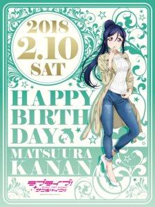 Rating: Safe Score: 24 Tags: heels love_live!_sunshine!! matsuura_kanan sweater User: saemonnokami