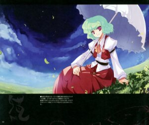 Rating: Safe Score: 4 Tags: kazami_yuuka sway_wind tokiame touhou User: midzki
