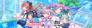 Rating: Safe Score: 12 Tags: bang_dream! crossover hikawa_sayo imai_lisa maid minato_yukina re_zero_kara_hajimeru_isekai_seikatsu shirokane_rinko tagme udagawa_ako User: saemonnokami