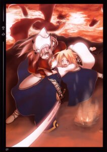 Rating: Safe Score: 2 Tags: armor kazami_haruki kazami_jinguu sword User: fireattack