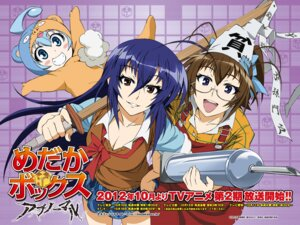Rating: Safe Score: 21 Tags: binbougami_ga! cleavage cosplay kikaijima_mogana kurokami_medaka medaka_box megane seifuku shiranui_hansode wallpaper User: PPV10