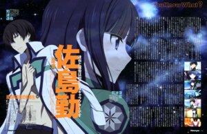 Rating: Safe Score: 18 Tags: mahouka_koukou_no_rettousei miyamae_shinichi shiba_miyuki shiba_tatsuya User: drop