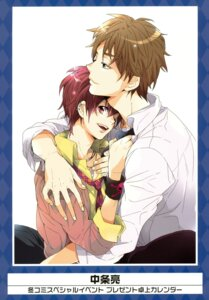Rating: Safe Score: 2 Tags: male nakajou_akira User: Share