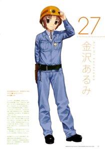 Rating: Safe Score: 2 Tags: jpeg_artifacts kanazawa_arumi mibu_natsuki screening tetsudou_musume uniform User: hirosan
