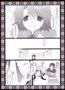 Rating: Safe Score: 1 Tags: monochrome sakuya_(utawarerumono) takanaedoko takanae_kyourin utawarerumono User: MirrorMagpie
