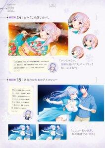 Rating: Questionable Score: 13 Tags: akino_subaru digital_version gin'iro_haruka kisaragi_mizuha tone_work's User: Twinsenzw
