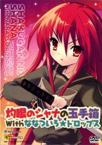 Rating: Safe Score: 5 Tags: ito_noizi seifuku shakugan_no_shana shana User: admin2