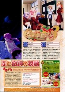 Rating: Safe Score: 2 Tags: akebi_yusa asato_rina canvas_3 chigusa_nanami nagahashi_ryou pantyhose tanihara_natsuki yamabuki_renge_(canvas) User: admin2